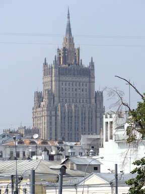 Ministry of Foreign Affairs (one of Stalin's Seven)