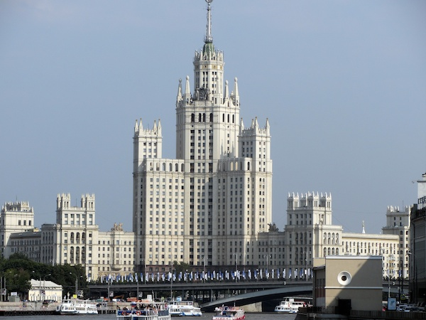 Kotelnicheskaya Embankment Building (another of Stalin's Seven Moscow Skyscrapers)
