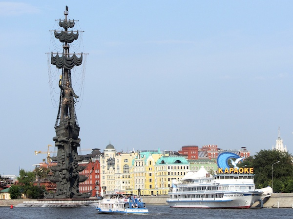 Monument to the launch of Peter the Great's navy, on the Moscow River