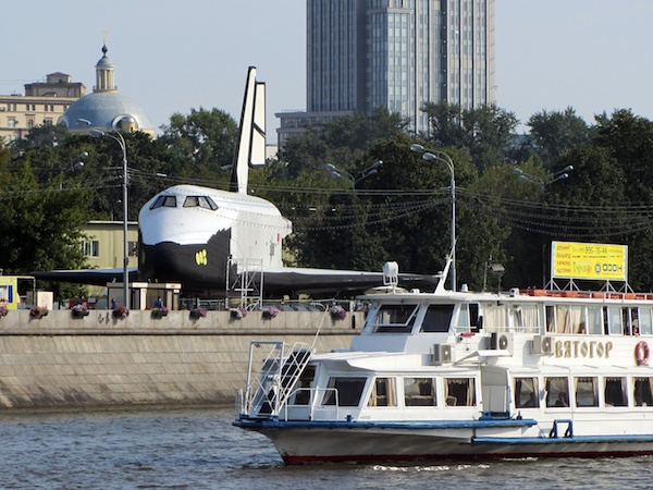 Slightly unexpected, a Buran space shuttle in Gorky Park