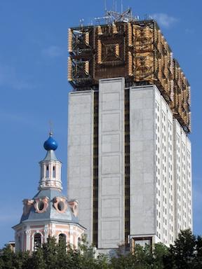 Universitet Gumanitarnykh Nauk (GUGN)