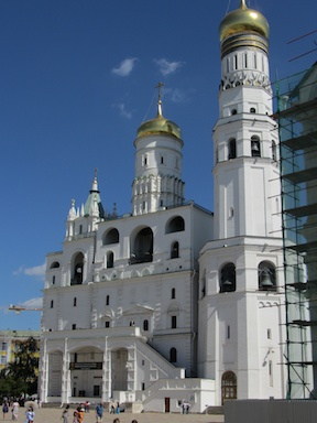 'Ivan The Great' Bell Tower