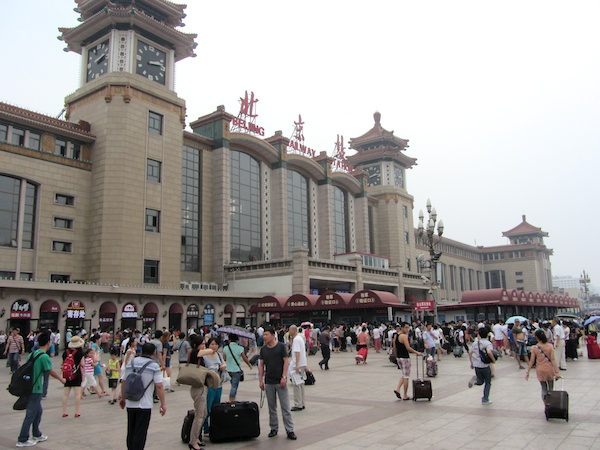 Beijing railway station in the smog