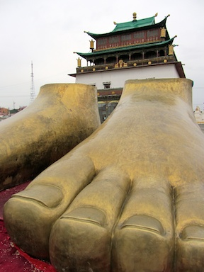 The feet of the previous buddha