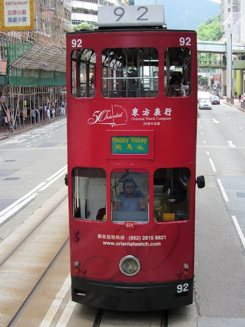 Tram to Happy Valley