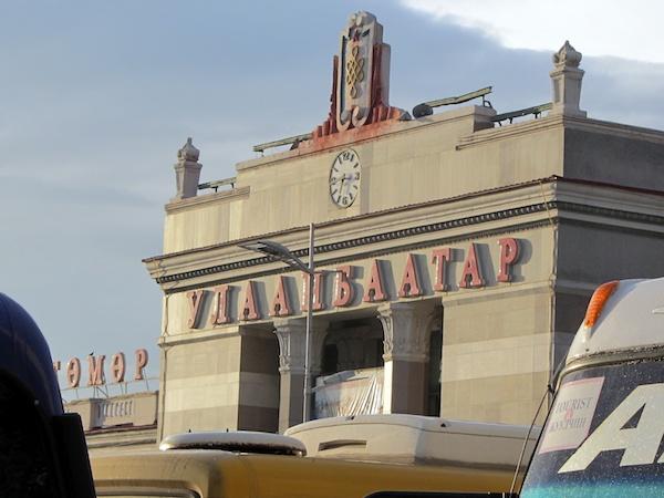 Ulaanbaatar Central Station