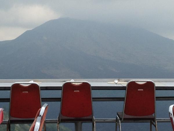 The volcano Mt Batur